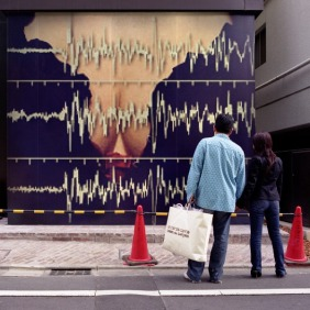 Boobquake real earthquake